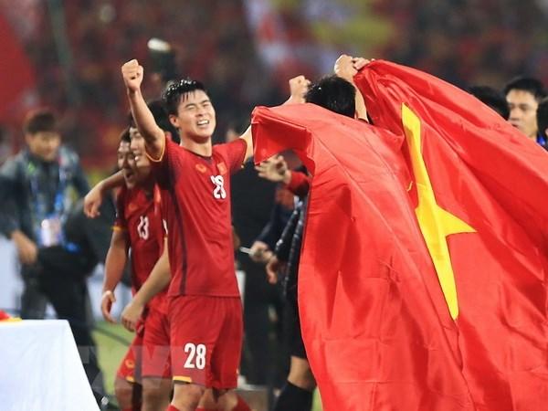 2019年亚洲杯:越南队与朝鲜队进行足球友谊赛 hinh anh 1