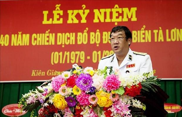 斜林渡海登陆战役40周年纪念活动在富国岛举行 hinh anh 1