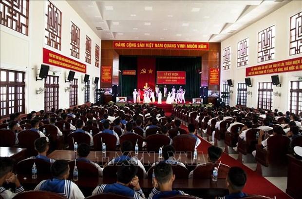 斜林渡海登陆战役40周年纪念活动在富国岛举行 hinh anh 2