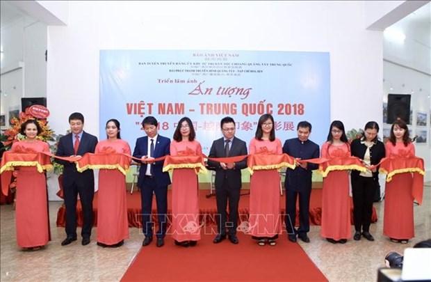 """2018年""""越南-中国印象""""摄影展在河内开幕 hinh anh 1"""