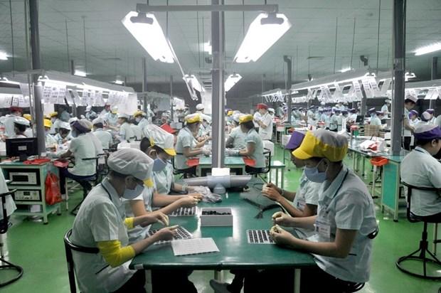 2018年越南外资到位率创下新纪录 hinh anh 1