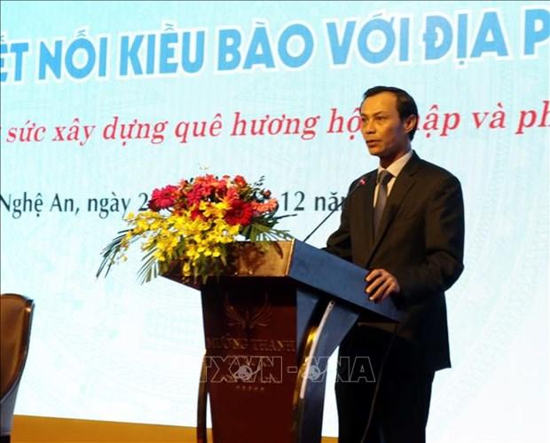海外侨胞与越南国内各地对接会在乂安省举行 hinh anh 2