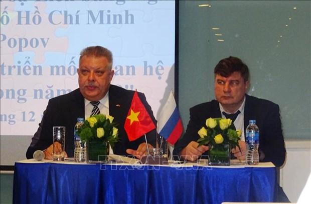 越俄两国多领域合作成果丰硕 hinh anh 1