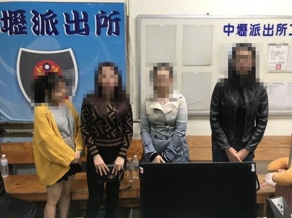 17名涉嫌入境台湾后脱逃的越南游客被拘留调查 hinh anh 1