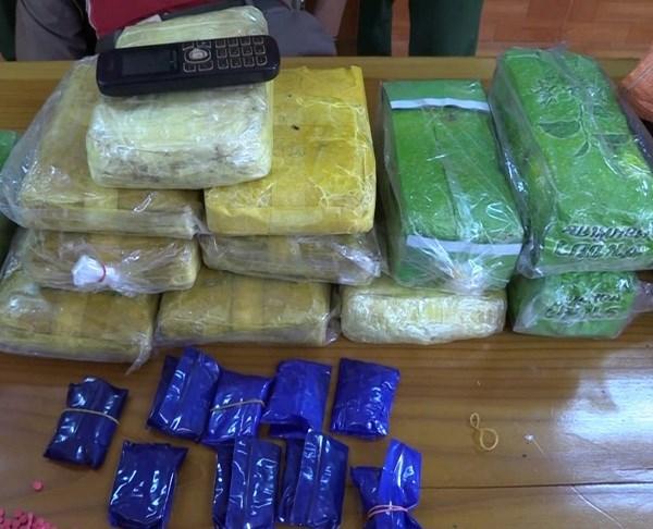 乂安省:一名老挝籍毒贩在乂安省边境地带被抓 hinh anh 2