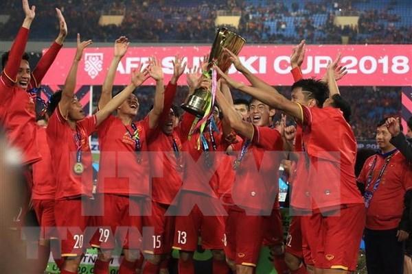 2018年越南竞技体育获得令人鼓舞的成绩 hinh anh 1