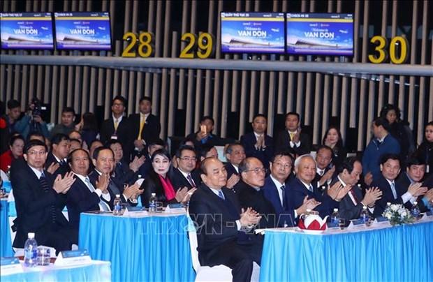 政府总理阮春福出席广宁省三个重大工程项目的竣工投运仪式 hinh anh 2