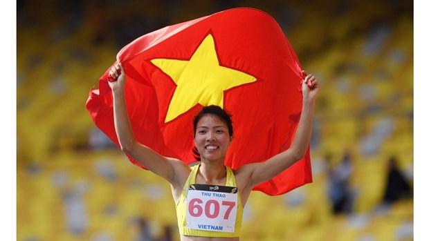 盘点2018年越南模范运动员 hinh anh 1