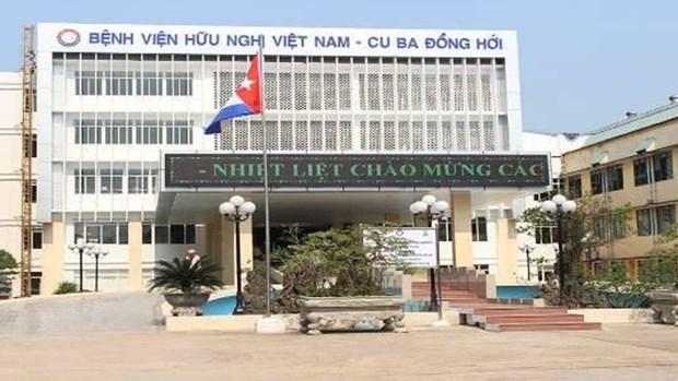 越南-古巴医疗合作的烙印 hinh anh 1