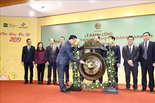2018年流入越南的国际间接投资资金达28亿美元 hinh anh 1