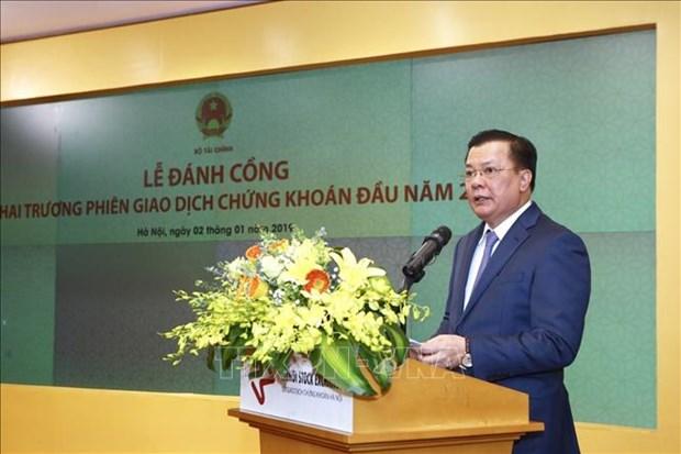 2018年流入越南的国际间接投资资金达28亿美元 hinh anh 2