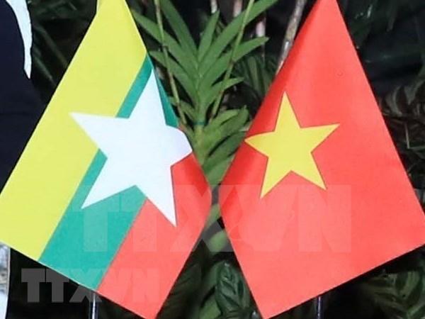 越南领导人致电祝贺缅甸独立日71周年 hinh anh 1