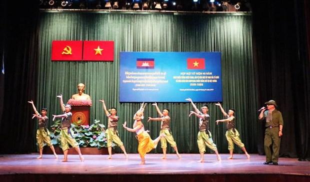 胡志明市举行见面会庆祝西南边境战争胜利40周年纪念日 hinh anh 2