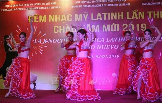 第10届拉丁美洲音乐会在河内举行 hinh anh 2