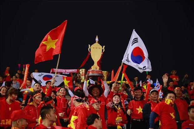 ASIAN Cup 2019:赴阿联酋为国足加油助威的越南球迷需注意安全 hinh anh 2