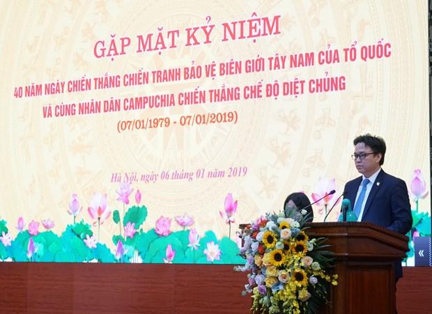 越柬外交关系是两个民族的宝贵财富 hinh anh 1