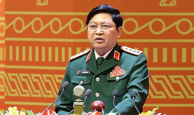 吴春历大将:越南西南边境地区保卫战胜利是捍卫国家主权事业的经验教训 hinh anh 1