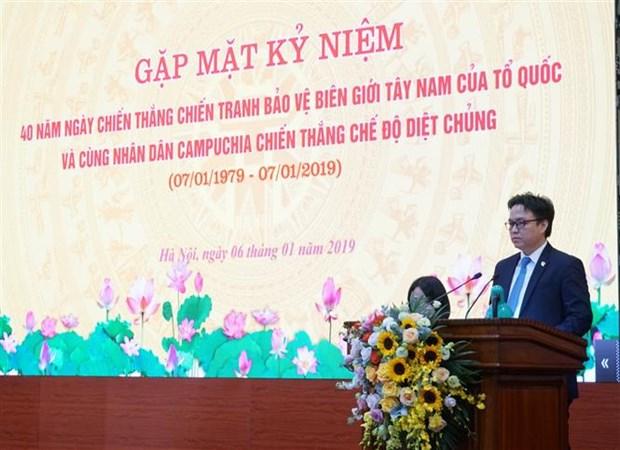 越柬外交关系是两国人民永远的宝贵财富 hinh anh 1