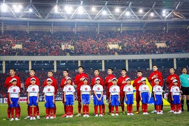 2019年亚洲杯:越南驻阿联酋大使给越南球队打气助威 hinh anh 1