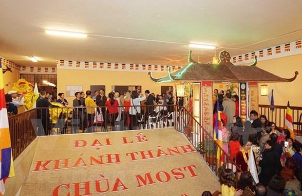 越南在捷克首个佛教文化中心落成 hinh anh 2