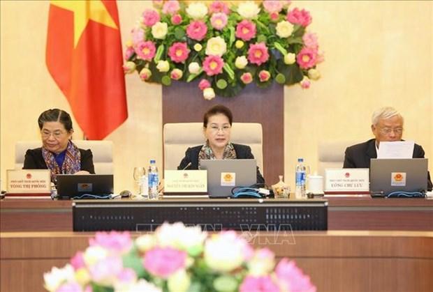 第十四届国会常委会第三十次会议于10日召开 hinh anh 1