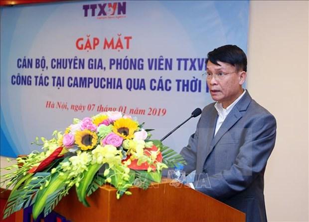 历代越通社领导人谈推翻种族灭绝制度40年 hinh anh 1