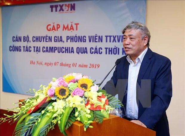 历代越通社领导人谈推翻种族灭绝制度40年 hinh anh 2