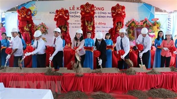 越南首个最具规模的高科技查鱼养殖项目在安江省正式开工 hinh anh 1