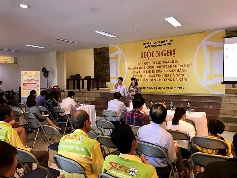 岘港文化遗产数据银行和多语言解说介绍系统正式亮相 hinh anh 1