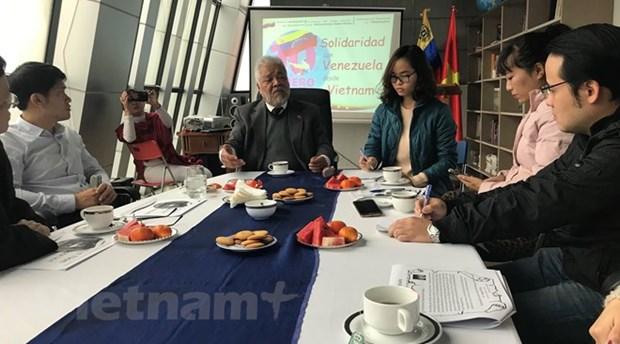 越南与委内瑞拉农业领域的合作取得积极成效 hinh anh 1
