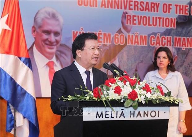 古巴革命胜利60周年:越古两国不断培育团结与兄弟情谊 hinh anh 1