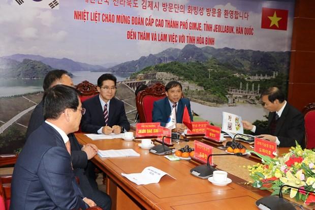 韩国全罗北道省代表团赴越南和平省调研 hinh anh 1