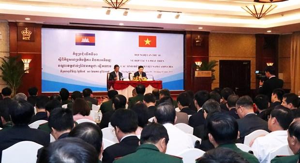 第十次越柬边境省合作与发展会议发表联合公报 hinh anh 1