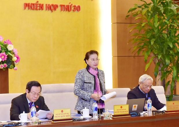越南第十四届国会常委会第30次会议今日开幕 hinh anh 1