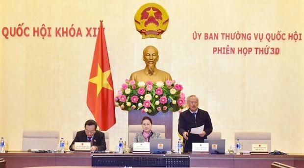 越南第十四届国会常委会第30次会议今日开幕 hinh anh 2