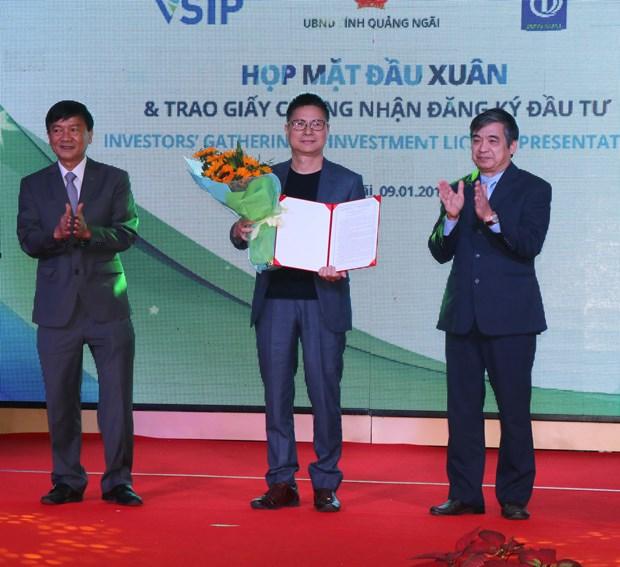 比利时、新加坡、日本和韩国投资商对广义省VSIP工业区进行投资 hinh anh 1