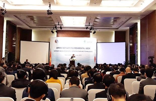 越南与日本加强环境工业的合作 hinh anh 1