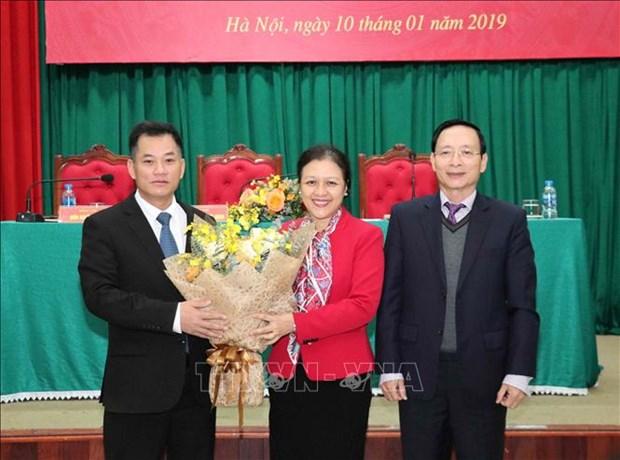 越南友好组织联合会为民间外交工作作出积极贡献 hinh anh 1