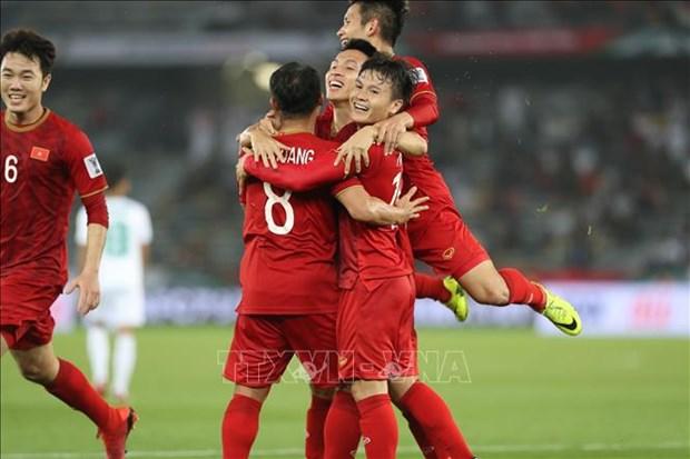2019年亚洲杯小组赛首轮收官:越南队有望进入16强淘汰赛 hinh anh 1