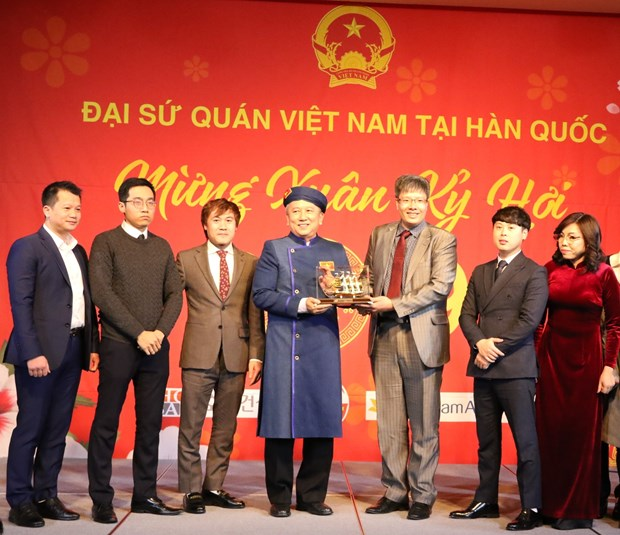 旅外越南人兴高采烈举行2019年迎新春活动 hinh anh 2