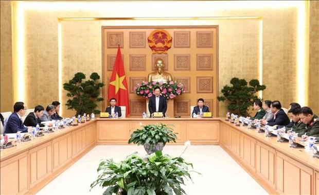 政治、国防和安全领域融入国际跨部门指导委员会会议在河内召开 hinh anh 1
