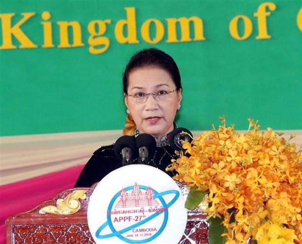 越南国会主席阮氏金银在APPF-27上发表讲话 hinh anh 1