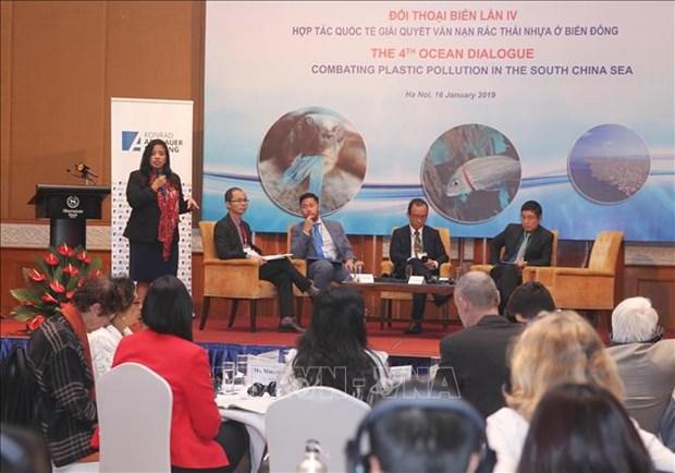 加强国际合作解决东海塑料垃圾问题 hinh anh 1
