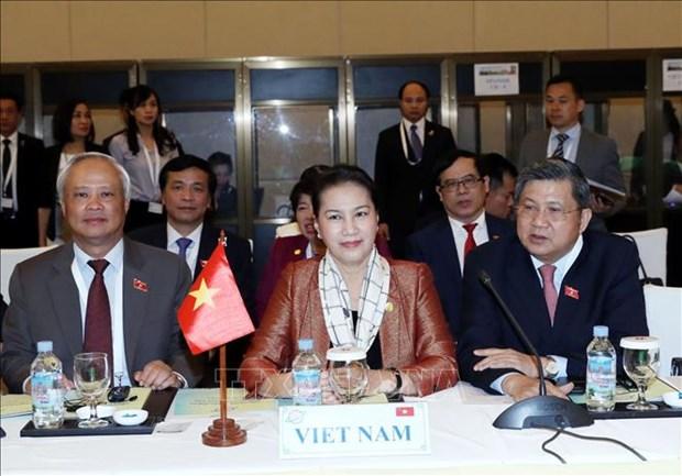 越南国会主席阮氏金银圆满结束出席APPF-27之旅 hinh anh 1