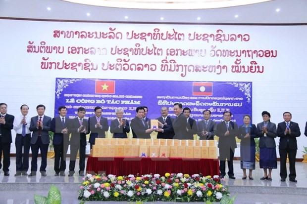 《胡志明全集》第五、第七和第八集老挝语版首发仪式在老挝举行 hinh anh 1
