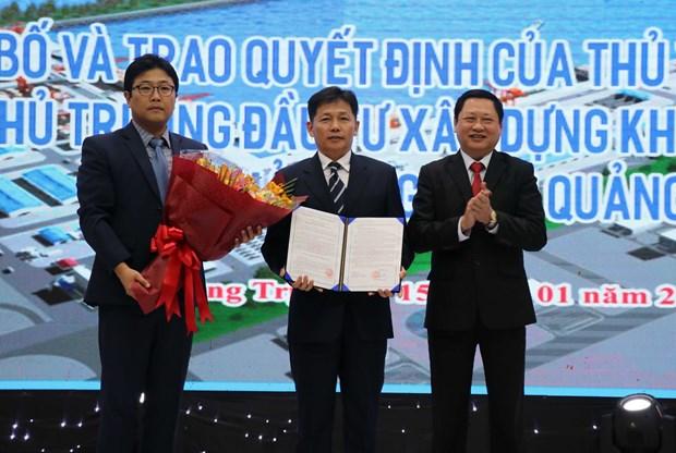 广治省14万亿越盾港口建设项目将于9月动工 hinh anh 1