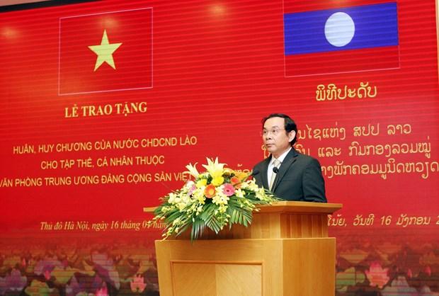 越共中央办公室荣获老挝劳动勋章 hinh anh 2