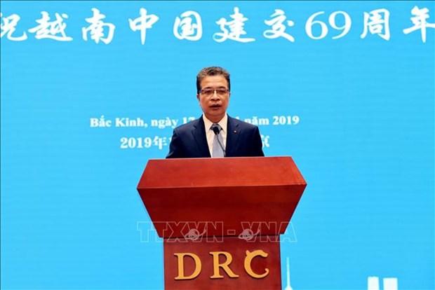 越南驻中国大使馆举行庆祝中越建交69周年招待会 hinh anh 1