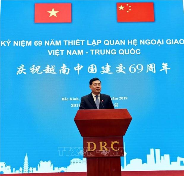 越南驻中国大使馆举行庆祝中越建交69周年招待会 hinh anh 2