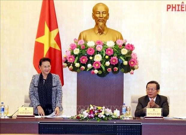 阮氏金银同越南国家油气集团举行工作座谈会 hinh anh 2